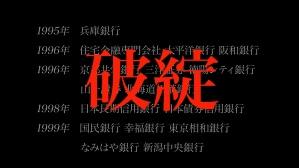 samurai_and_idiots_still31_R
